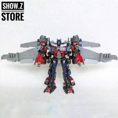 Fans Want It FWI-04 Jetwing Upgrade Kit