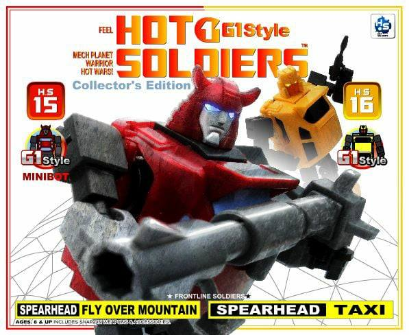 Transformers Mech Planet HOT SOLDIERS HS15 Cliffjumper HS16 Hubcap Set in stock