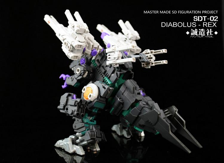 Pre-order Master Made SDT-02 SDT02 Diabolus Rex Trypticon Action Figure