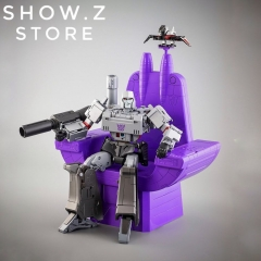 Maas Toys MA-001 Tyrant Throne for MP-36 Megatron
