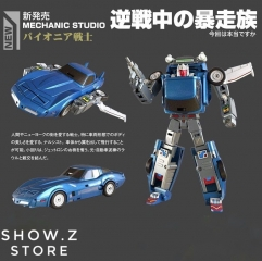 [Pre-Order] MechFansToys Mech Soul MS-25 Flywheel Tracks