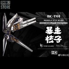 [Pre-Order] Rage Nucleon BC-T01 High Mobility Backpack Upgrade Kit for MG RX-93 RX93 ν Nu Gundam