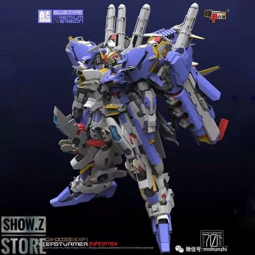 [Pre-Order] Mechanicore 1/72 MASX-0033 EX-S Gundam Blue Version