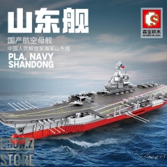 Sembo Block 202001 1/350 PLA Navy Shandong Military Aircraft Battleship