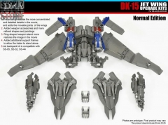 [Pre-Order] DNA Design DK-15 Upgrade Kit for SS-32/44/05 Optimus Prime Normal Edition