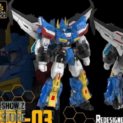 [Pre-Order] Banana Force MPL-03 Dai Atlas