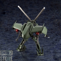 [Pre-Order] Kotobukiya HG055 Hexa Gear 1/24 Steelrain Model Kit