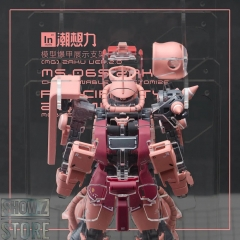 [Pre-Order] Inforce MS-06S Zaku II Commander Type Internal Structure Showcase Display