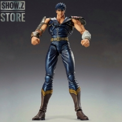 [Pre-Order] Medicom Super Action Statue Fist of the North Star Kenshiro