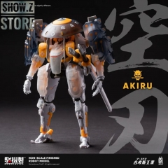 [Pre-Order] Earnestcore Craft Robot Build RB-09 Akiru Limited Version