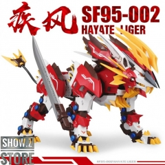 ZA Model 1/72 SF95-002 Hayate Liger Model Kit