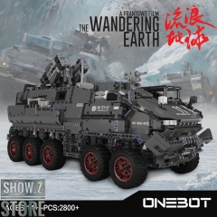 Onebot The Wandering Earth CN171-11 Troop Carrier