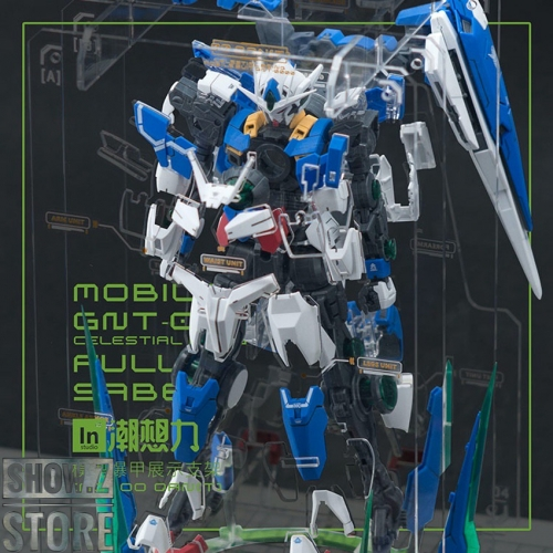 Inforce MG03 Internal Structure Showcase Display for GNT-0000 00 Qan[T] Gundam