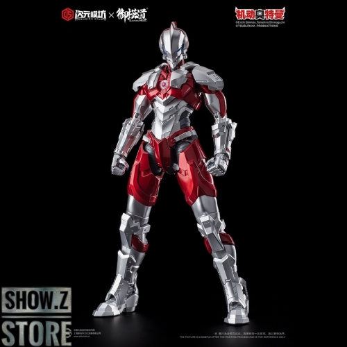 Eastern Model & Dimension Studio 1/6 Ultraman Manga Version