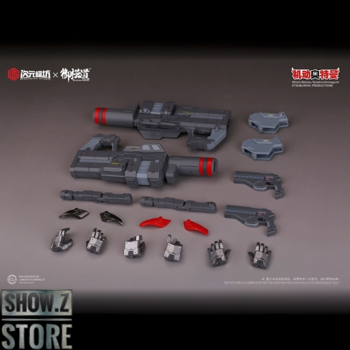[Pre-Order] Eastern Model Range Weapon Upgrade Kit for Ultraman UltraSeven