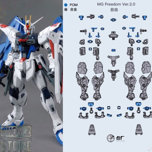 [Pre-Order] Dot Workshop Metal Parts for Bandai MG ZGMF-X10A Freedom Gundam Ver. 2.0