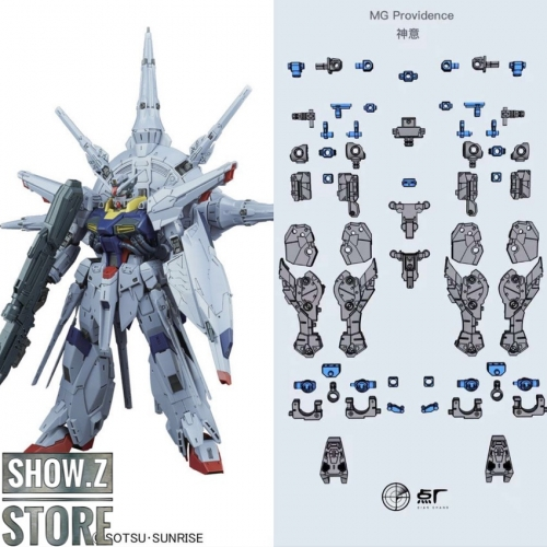 [Pre-Order] Dot Workshop PFS02-3 Metal Parts for Bandai MG ZGMF-X13A Providence Gundam