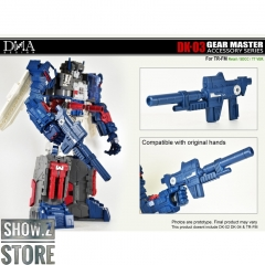 [Pre-Order] DNA Design DK-03 Rifle for Titans Return Fortress Maximus